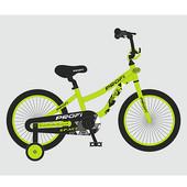 Profi Space2 12 16 18 20 дюймов велосипед детский двухколесный Профи