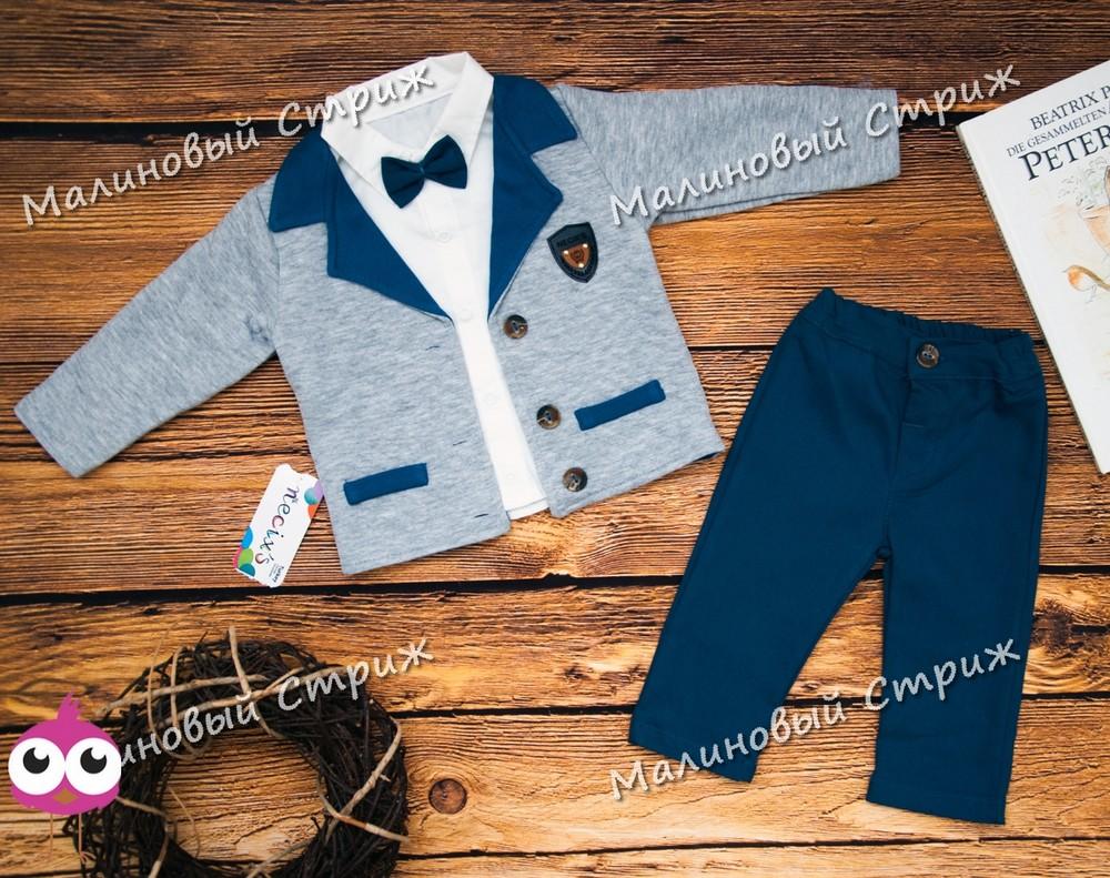 нарядный костюм для мальчика 1 год праздничный наряд тройка 86