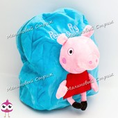 Детский рюкзак свинка Пеппа, на молнии, регулируемые лямки