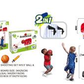 Набор для игры в баскетбол
