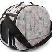Переноска раскладная - сумка для собак ,кошек ,кроликов др. животных