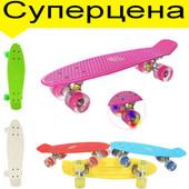 Скейт Пенни Борд - penny board с светящимися, прозрачными, колесами