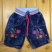 Джинсовые шорты для девочки рр.104-122 Beebaby (Бибеби)