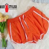 Спортивные шорты/плавки Мужские