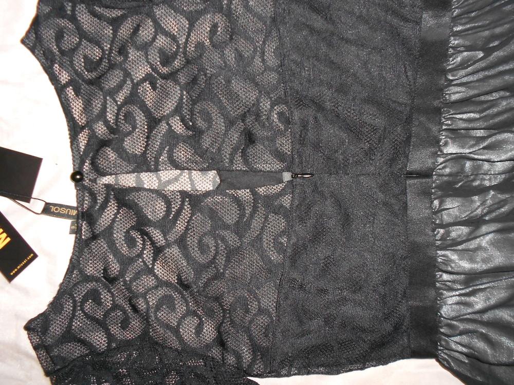 Роскошное длинное вечернее платье miusol, гипюровый верх, р.s фото №10