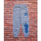 Спортивные штаны р. 134-140 для мальчика. Венгрия