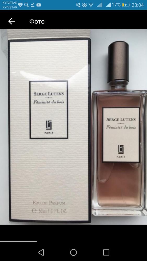 Serge lutens feminite du bois, louve много других, оригинал! фото №1