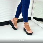 Обалденные туфли, цвет пудра!