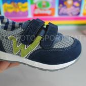 Стильные замшевые кроссовки для мальчика