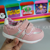 Стильные замшевые кроссовки для девочки