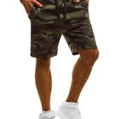 Мужские Камуфляжные шорты
