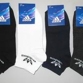 Носки мужские спортивные сетка за 4 пары 41-44 раз
