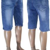 Мужские шорты. 29. 30. 31. 32. 33. 34. 38 размер