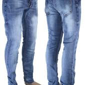 Мужские джинсы. 30, 31, 32, 33, 34, 36, 38 размер.