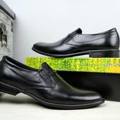 Мужские классические кожаные туфли, р 40-45, код gavk-10890