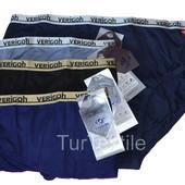Мужские плавки Vericoh Набор из 3 шт