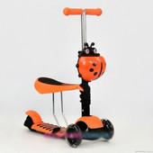 Детский самокат-беговел 3-хколесный iTrike Maxi 2в1