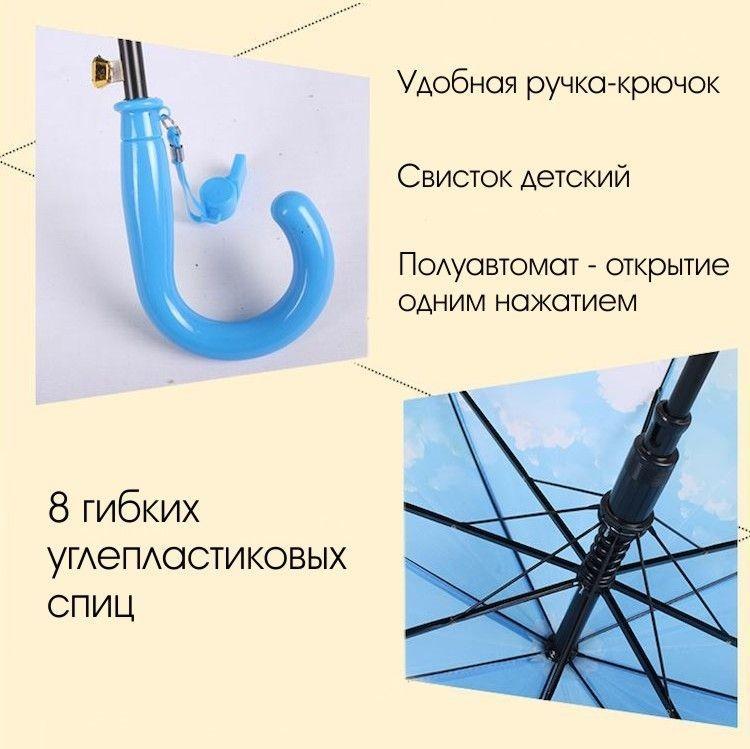 Яркий бомбезный зонт трость для мальчиков тачки cr-2 качество фото №5