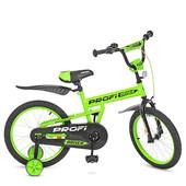 Детский велосипед двухколесный Profi Driver 12-20 дюйм