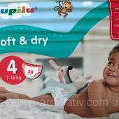 Подгузники детские на липучках Lupilu soft s dry (Польша)