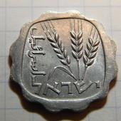 Монета. Израиль. 1 агора. Флора. Колоски.