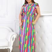 Легкое платье 50-54 р. Много цветов