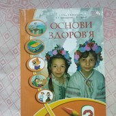 Учебники 3класс