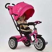 Велосипед 3-х колёсный 6188 В - 8120/8450 Best Trike, расцв. в ассортим.