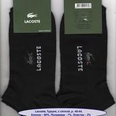 Носки мужские Lacoste короткие с сеткой 40-44 р.
