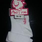 10,12,16см носочки с отворотом
