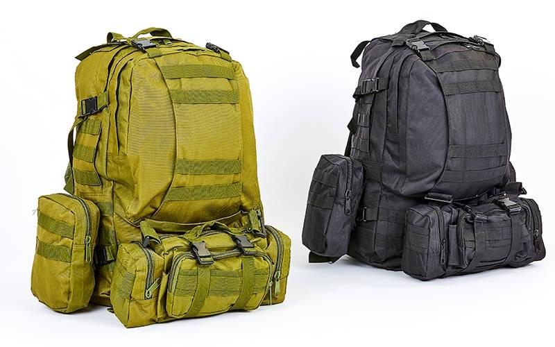 Рюкзак туристический бескаркасный с тремя поясными сумками 7100-1: объем 60л, размер 53х32х16см фото №1