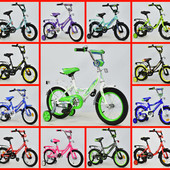 Велосипед 2-х колёсный