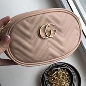 Сумка на пояс Gucci pink