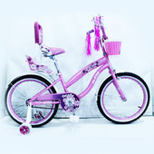 Двухколесный велосипед Rueda 20-03B