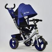 Велосипед 5700 - 4230 синий Best Trike, поворотное сидение, колеса eva d 28см d 24см