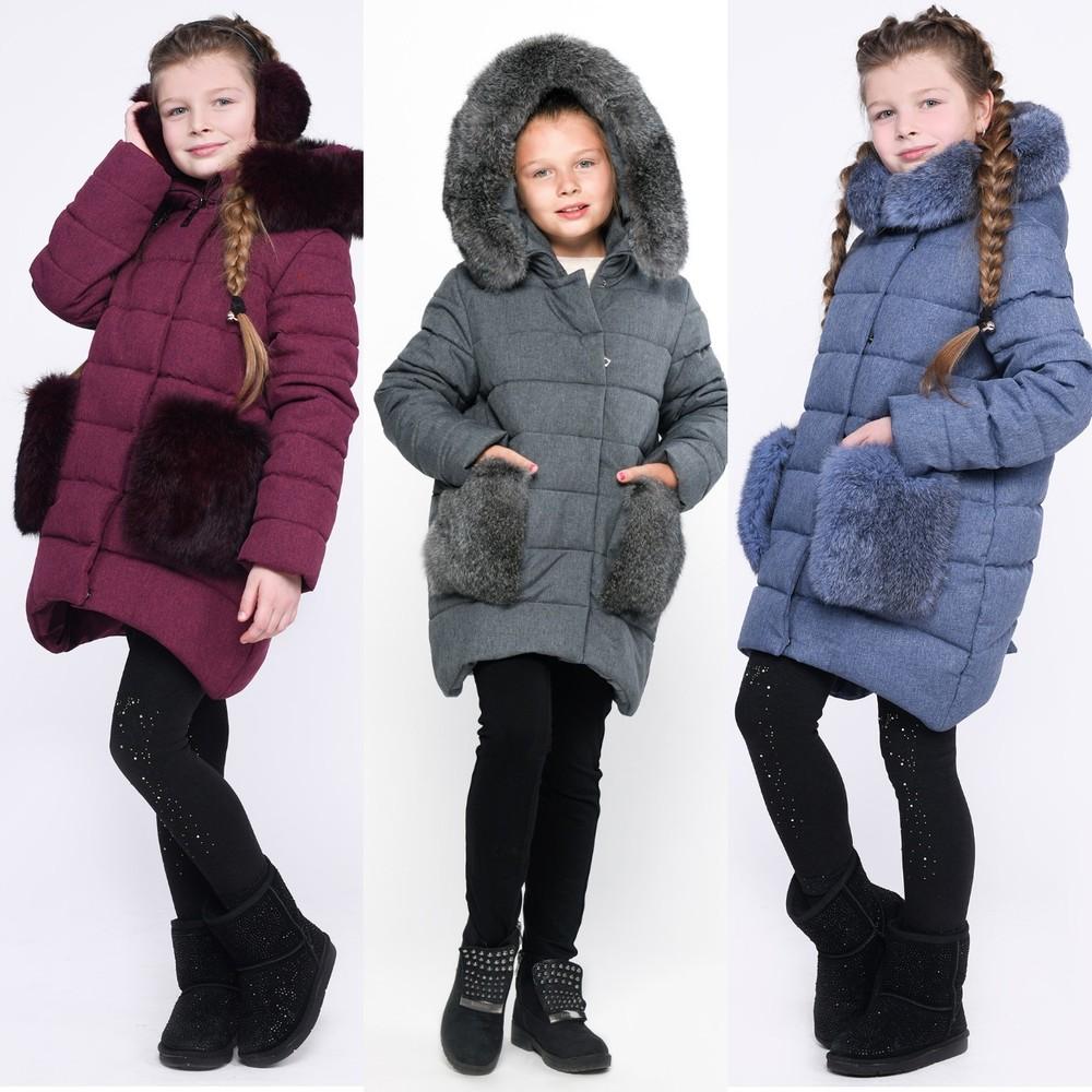 Зимняя куртка x-woyz dt-8249 116-170 р. фото №1