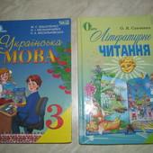 Книги  3 класс Украинская литература и Украинский язык