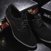 Мужские замшевые классические туфли черные, синие