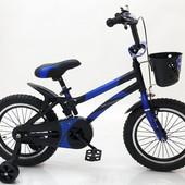 """Велосипед двухколесный """"Hamer-12″ S500 Blue"""