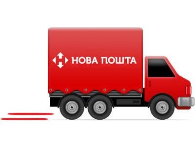 Безкоштовна доставка укрпошта та нова пошта на замовлення 250 грн ... 14e1528887885