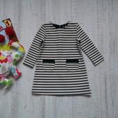 1-1/5 года Стильное фактурное платье Young Dimension