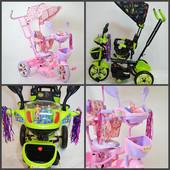 Велосипед трехколесный WS-828R-2 Boy и Girl