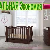 Кроватка детская На Вырост - может трансформироваться в Диванчик!