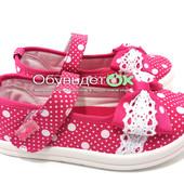 Тапочки Appawa  для девочек