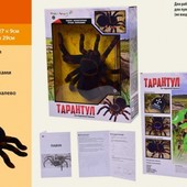 Радиоуправляемый паук Тарантул KI-3020