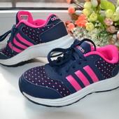 Кроссовки Adidas 31р.Идеал