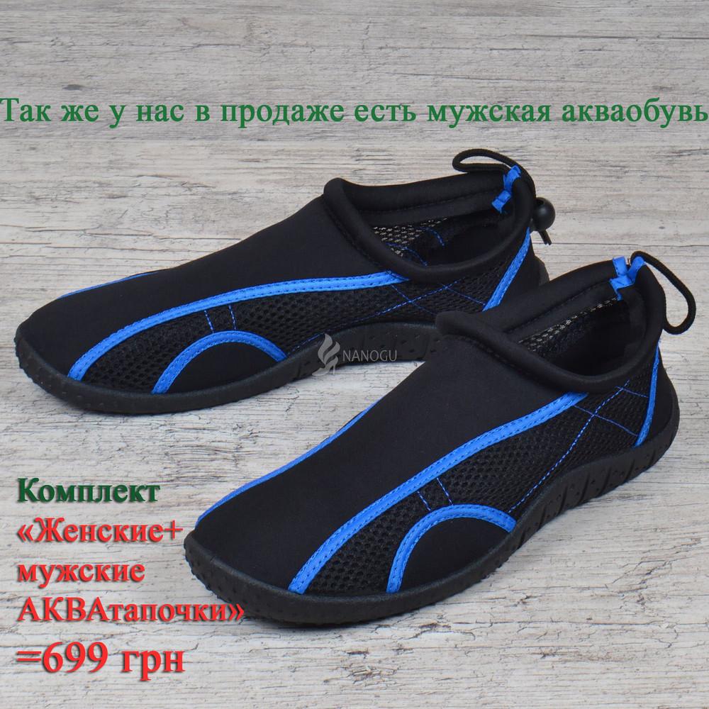 Акваобувь мужская для плавания тапочки для кораллов и моря черные с синим для плавания фото №9