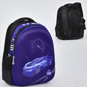 Рюкзак школьный N 00115 2 кармана