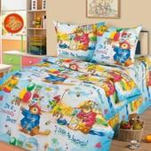 Падингтон постельное белье хлопковое купить