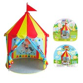 Детская Палатка M 5489 домик, цирк шапито